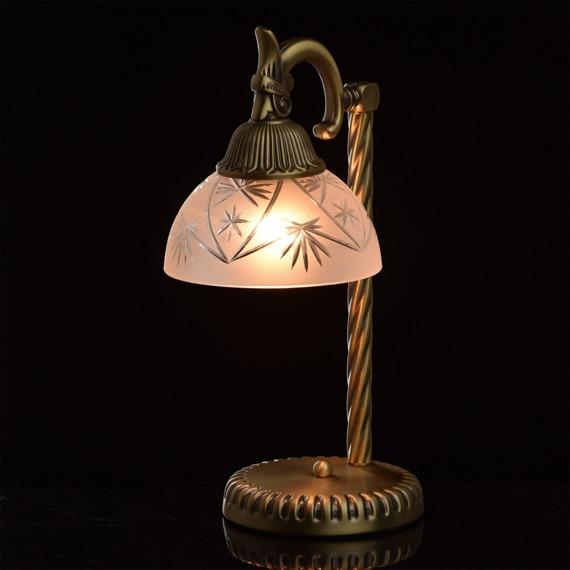 MW-Light Classic 317032301 Lampka Biurkowa