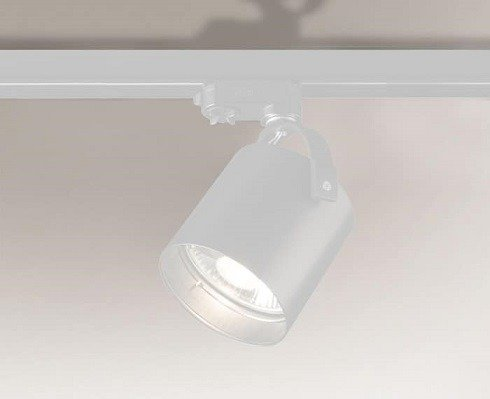 Tenri 6616 Shilo Biały Reflektor do szynoprzewodu G53